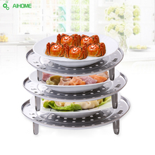 New Arrival Stainless Steel Steamer Rack Insert Stock Pot Steaming Tray Stand Cookware Tool Microondas Rack Kitchenware