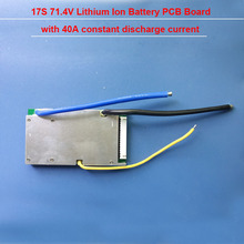 17S li-ion battery protection circuit board PCB 71.4V with 40A constant discharge current and Balance function