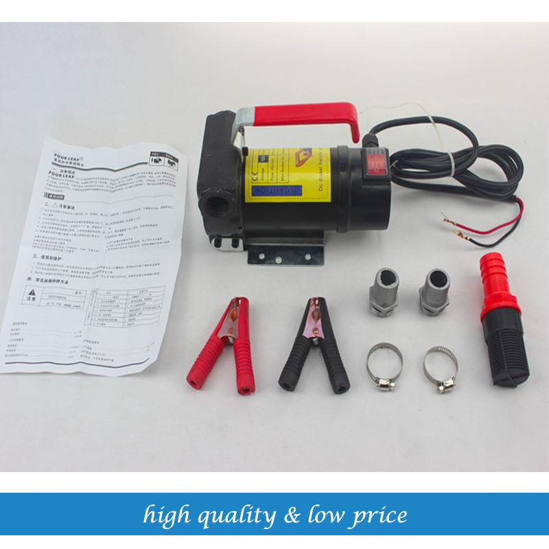 Household Farm DC12/24v Self-priming Water Pumps Oil Pump<br><br>Aliexpress
