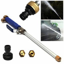 75cm Aluminium High Pressure Power Washer Gun Car Spray Cleaner Garden Watering Nozzle Jet Hose Wand Cleaning Tool Distance 15M(China)