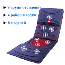 Special price 220V massage bed  cervical full body massage cushion  healthcare equipment massager