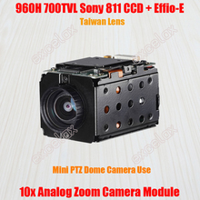 "960H 700TVL Analog 10x Optical 1/3"" Sony 811 CCD Effio-E 4140 DSP CCTV Zoom Camera Module Block IR CUT for Mini PTZ Speed Dome"