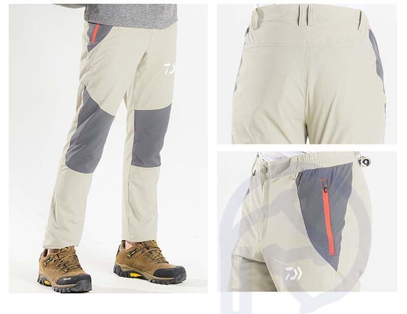 fishing pant (5)
