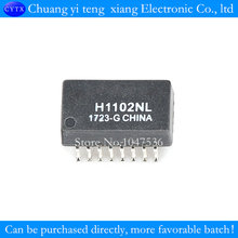 Patch H1102NL so LAN discrete transformer module SOP-16 10PCS/LOT