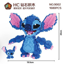 HC Magic Blocks Cartoon Comic Blocks Lilo & Stitch Blocks DIY Building Anime Toys Auction Model Toy Kids Gifts HC9002