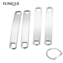 FUNIQUE Silver Tone Stainless Steel Connectors For DIY ID Bracelet 2 Holes Stamping Blanks Dog Tags Engraved Jewelry Making
