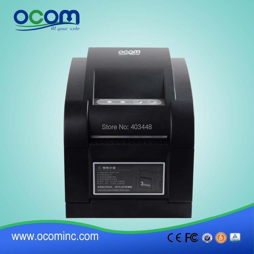 Made In China 1 Color Sticker Label Printer<br><br>Aliexpress