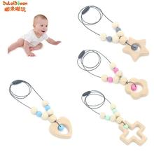 Buy Baby Teether Necklace Silicone Wooden Pendant Beads Star Teething Nursing Toys for $1.72 in AliExpress store