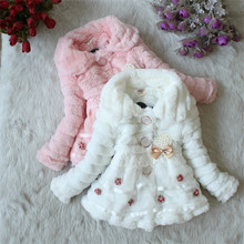 Girls Fur Coat Clothing With Pearl Lace Flower Autumn Winter Wear Clothes Baby Children Faux Fur Dress Dresses Style Jacket 2017(China)