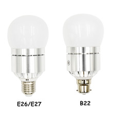 12 Watts Automatic Light Sensor Bulb, 1200 Lumen, Dawn to Dusk Light Bulbs, AC85-265V, E26/E27 B22 Lamp Base Automatic Light For