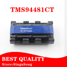 Free Shipping New TMS94481CT Inverter Transformer 5Pcs/Lot(China)
