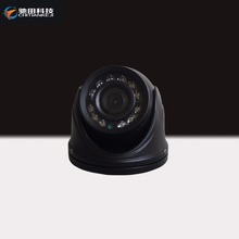960P Vehicle Bus Digital Video Camera Inside Bus Mini Dome Camera Shockproof Black/white color
