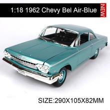 1:18 diecast Car Chevy 1962 Bel Air Blue Muscle Cars 1:18 Alloy Car Metal Vehicle Collectible Models toys For Gift