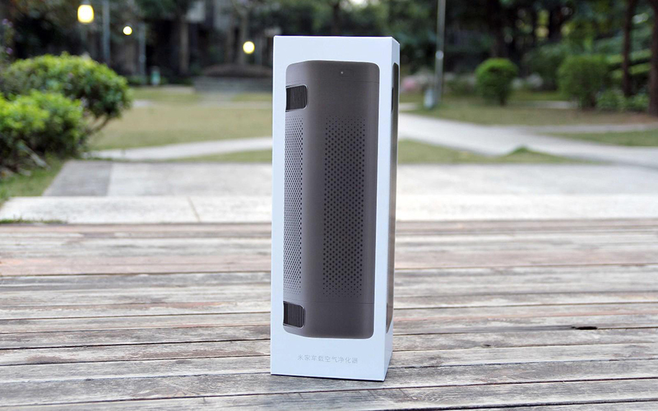 2018 New Original Xiaomi Car Air Purifier for car air cleaning In Addition To Formaldehyde Haze Purifiers Intelligent Household (4)