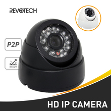 HD 720P / 1080P Indoor IP Camera 1.0MP / 2.0MP Dome 24 LED IR Security Camera ONVIF Night Vision P2P IP CCTV Cam with IR-Cut(China)