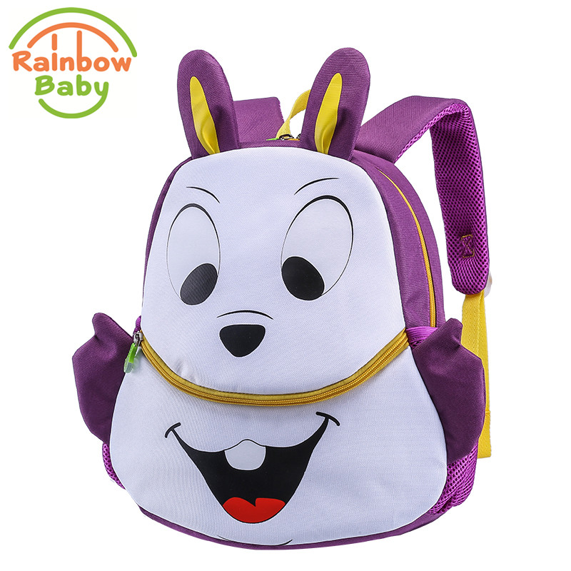 Rainbow Baby Cartoon Squirrel Childs School Bags Wearable Breathable Ultra-Light Kids Baby Snack toys Bag Boys Girls Backpack <br>