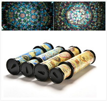 Map design Rotation kaleidoscope baby kids fancy lay in early childhood toy Autism practical funy Toys For Children GYH(China)