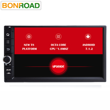Octa Core Android 7.1.2 Car Tap PC Tablet Universal Car DVD for Nissan GPS Navigation BT Radio Stereo Audio Player (No DVD)(China)