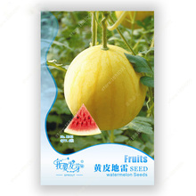 Original Pack Water Melon Seeds Bonsai Plant Fruits Vegetable Yellow Watermelon Seeds-6pcs(China)