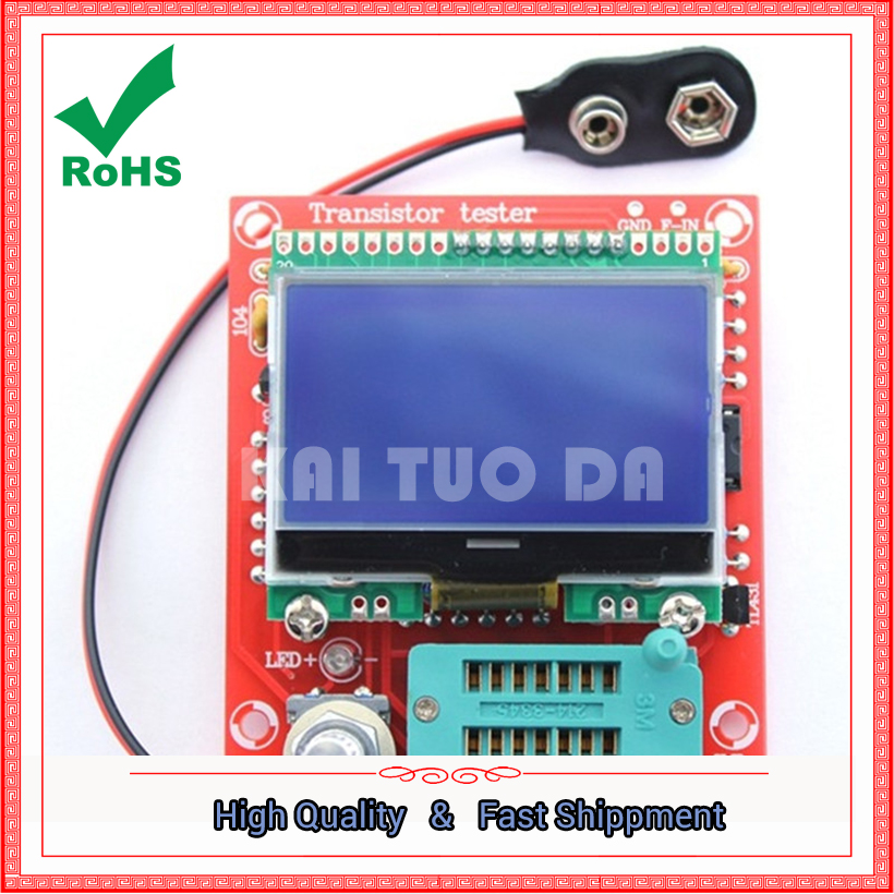 Graphic version M8 transistor tester measurement LCR two transistor online ESR PWM square wave DIY kit