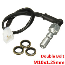Motorcycle Hydraulic Double Banjo Bolt Brake Pressure Light Switch M10 x 1.25mm For Honda /Kawasaki /Suzuki /Yamaha(China)