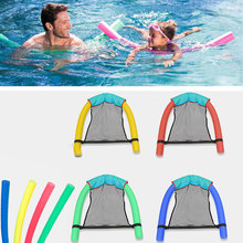 Floating Chair Swimming Summer Kids Parents Rafts Lightweight Creative Pool(China)