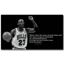Michael Jordan Motivational Succeed Quote Art Silk Fabric Poster Print Basketball Sport Picture for Room Wall Decor 061