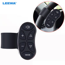 New Upgrade 6-Key Car Wireless Steering Wheel Control Button With Resin Strap For Car Android DVD/GPS Navigation Player #CA4432(China)