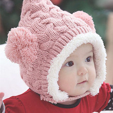 Lovely Baby Girl Hat Winter Warm Boy Dual Balls Ear Wool Knit Beanie Cap