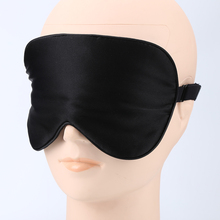 NEW Silk Sleep Mask Soft Eye Mask Sleeping Aid Shade Cover 21.5*11CM Sunlight Blocking Out Blindfold Unisex Comfortable