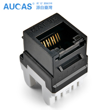 AUCAS 4pcs/lot Industrial Grade anti dust cat5e rJ45 Punch Down Keystone Jack Jacks network ethernet Jack Port