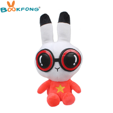 BOOKFONG 1PC 30CM Super Big Eyes Rabbit Plush Toy Cool Rabbit Doll Stuffed Animal Toy Gifr for Children