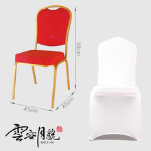100 PCS Universal White Stretch Polyester Spandex Elastic Lycra Wedding Party Chair Covers for Wedding Event Banquet Hotel Decor(China)