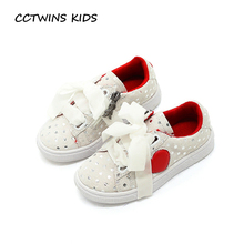 Buy CCTWINS KIDS 2017 Children Pu Leather Dots Sport Trainer Baby Girl Kid Heart Flat Toddler Fashion Breathable Lace Shoe F1783 for $24.80 in AliExpress store