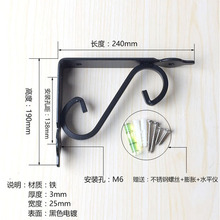 Cheap heavy duty wall shelf brackets supplier, 240mm length x 190mm width x 3mm thickness