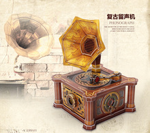 3D paper model DIY toy children birthday gift puzzle Retro gramophone model phonograph music box player birthday P665h