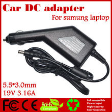 JIGU High quality DC Power Car Adapter Charger 19V 3.16A For Samsung Laptop 5.5*3.0MM 60W Input DC11-15V max 10A Free shipping(China)