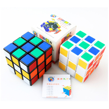Magic Cube Cyclone Boys Mini 3x3x3 Stickerless Speed Cube kids toy christmas gifts(China)