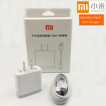Original XIAOMI MI 6 PLUS Fast Charger ,12v/1.5a qc 3.0 Qualcomm Quick Charge 3.0 USB wall charger adapter +Type C Data Cable