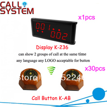 Nursing Home Pager System for quick service with personalized cann button and LED display Hot sale Shipping Free