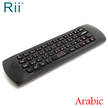 [Free DHL] Original Rii i25 2.4G Wireless Arabic/English Version Mini Keyboard/Air Mouse High Quality - 20pcs