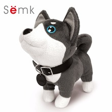 Semk Cute Plush Dog Toys Cartoon Soft Stuffed Animal Dolls Children Birthday Gift(China)