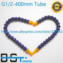 Free shipping for G1/2-400mm Round Head Cooling Tube/ Water Cooling Pipe Coolant Oil Plastic Pipe for Engraving Machine Tool(China)