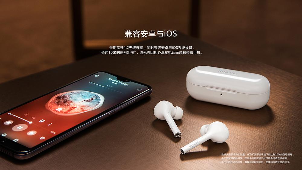HUAWEI FreeBuds Wireless Earphone -10