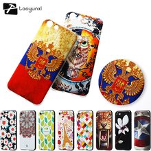 Silicone Phone Cover Case Elephone S7 5.5 inch Soft TPU Relief Painted Cases Covers Housings Bags Hood - Shenzhen 3C Products Store store