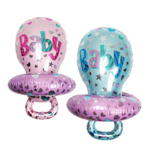 2pcs/set Baby Nurse Nipple foil balloons birthday party decorations globos inflatable helium balloon baby shower classic toys(China)