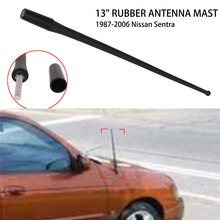 13.7'' Black Resilient AM FM XM Radio Antenna Masts For Nissan Sentra 987-2006 Motorcycle Signal Aerial #MC001-1