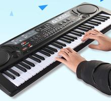 New 61 Keyboard Key Board Gift Electric Piano Toy Music Instrument Digital Music Electronic Keyboard Electric Piano