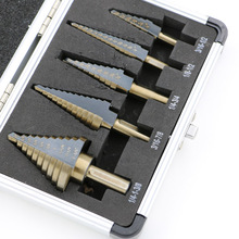 Arrival High Quality 5pcs / Set HSS COBALT MULTIPLE HOLE 50 Sizes STEP DRILL BIT SET w / Aluminum Case(China)