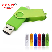 Colorful whirling OTG USB Flash Drive 8G/16G/32G/64G Usb 2.0 Memory Stick Pen Drive Pendrive free shipping(China)